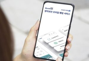 SK Telecom Launches IM Bank Application