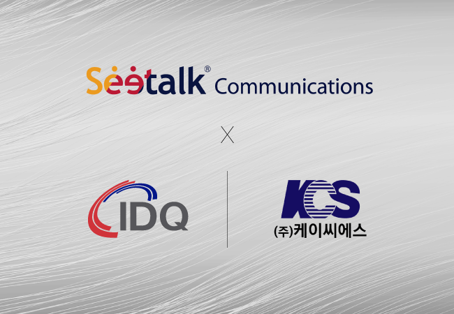 Seetalk Communications quantum voip phone